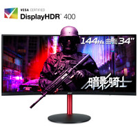 Acer 宏碁 XZ342CK 34英寸曲面电竞显示器
