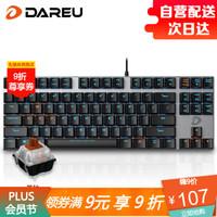 京东PLUS会员 : Dareu 达尔优  机械合金版 87键背光有线机械键盘