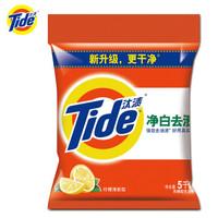 Tide 汰渍 净白去渍洗衣粉 柠檬清香 10斤装