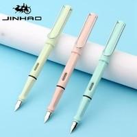 JINHAO 金豪 马卡龙色钢笔 1支 送10支墨囊