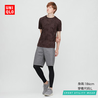 UNIQLO 优衣库 424212 男士DRY-EX圆领T恤
