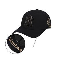 8日10点:MLB NY 男女同款刺绣logo棒球鸭舌帽