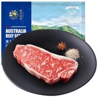限地区:春禾秋牧 澳洲M4 和牛西冷牛排 200g *7件