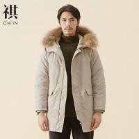 限尺码:CHIN 祺 338188 大毛领连帽羽绒服