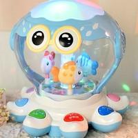 Baoli 宝丽 章鱼手拍鼓 宝宝早教玩具