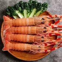 京东PLUS会员:渔港 海鳌虾 1.75kg (60-80只)
