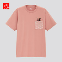 UNIQLO 优衣库 MANGA UT 鬼灭之刃系列 431957 印花短袖T恤