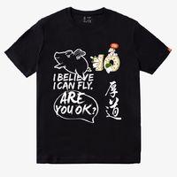 米家定制T恤