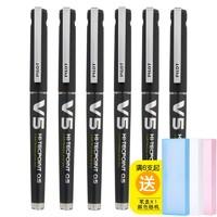 PILOT 百乐 BXC-V5 直液式走珠笔 0.5mm 6支装 多色可选
