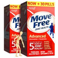 Move Free 益节 氨糖维骨力 氨糖+软骨素 经典红瓶200粒*2