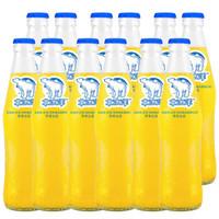 北冰洋 橙汁味汽水 碳酸饮料 玻璃瓶 248ml*12瓶 *3件