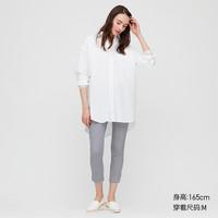 UNIQLO 优衣库 424885 高弹印花女士七分裤