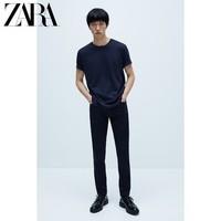 ZARA  00706760401 男士有色紧身裤