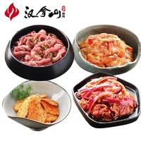 汉拿山 韩式料理烤肉组合 1.6kg