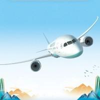 厦门航空 满51减50优惠券
