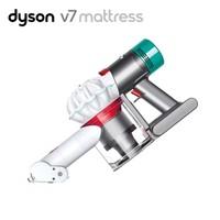 百亿补贴:dyson 戴森 V7  除螨仪手持吸尘器