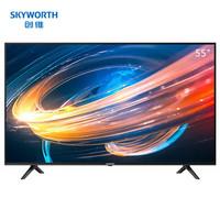 SKYWORTH 创维 55A4 55英寸 4K液晶电视