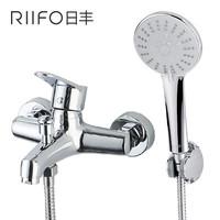 RIIFO 日丰 全铜龙头 淋浴花洒套装