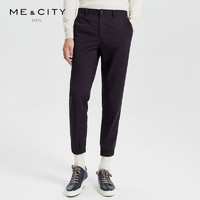 ME&CITY 548408 男款时尚潮流慢跑长裤 *2件