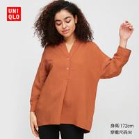 UNIQLO 优衣库 425466 女士七分袖半开领上衣