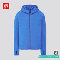 UNIQLO 优衣库 422965 DRY-EX 防紫外线连帽开衫