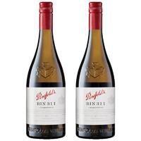 奔富 BIN311霞多丽干白葡萄酒 750ml/瓶  *2瓶装