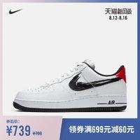 Nike耐克官方AIR FORCE 1 '07 LV8男子运动鞋新款空军一号DA4657