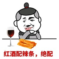 小编精选:网评最另类的辣条吃法—红酒配辣条,你尝试过吗??