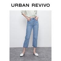 12日0点:UR WE14SBKN2000 直筒牛仔裤