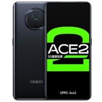 OPPO Ace 2 5G智能手机 8GB+128GB
