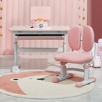 igrow 爱果乐 AGL-XZZ 可升降课桌椅