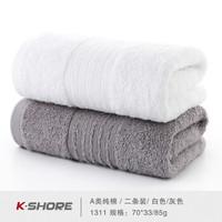 KINGSHORE 金号 47A 纯棉A类毛巾 两条装