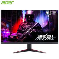 京东PLUS会员:acer 宏碁 暗影骑士 VG270 27英寸 IPS电竞显示器 (1920*1080、75HZ)