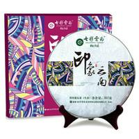 七彩云南 庆沣祥 普洱茶 生茶 印象云南 礼盒装 357克
