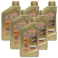 Castrol 嘉实多 极护钛流体 长效EP SN 5W-30 全合成机油 1Qt*6瓶