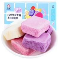 中宝  冻干酸奶块  54g