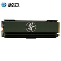 Galaxy 影驰 512GB SSD固态硬盘 M.2接口 PCI-E 2280 擎系列