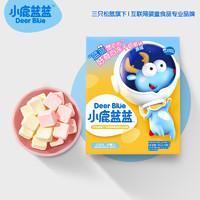 小鹿蓝蓝  宝宝高钙奶溶豆 36g