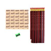 M&G 晨光 学生书写工具套装 含10支铅笔 送30块橡皮擦+1个卷笔刀