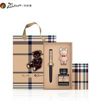 pimio 毕加索 精典泰迪联名款 英伦格系列 钢笔礼盒套装