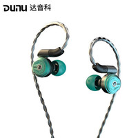 DUNU 达音科 DK2001 四单元圈铁入耳式耳机