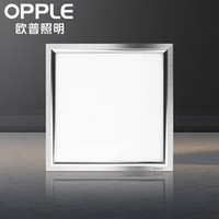 OPPLE 欧普照明 JYLZ08 LED平板灯