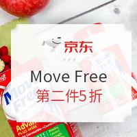 促销攻略:京东自营 Move Free 益节 专场活动
