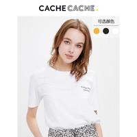 Cache Cache 9609080123 女士圆领印花T恤