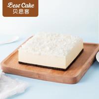 京东PLUS会员:Best Cake 贝思客 雪域牛乳芝士蛋糕 1磅