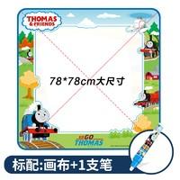 淘宝造物节2020:Thomas 托马斯 神奇魔法水画布 78*78cm