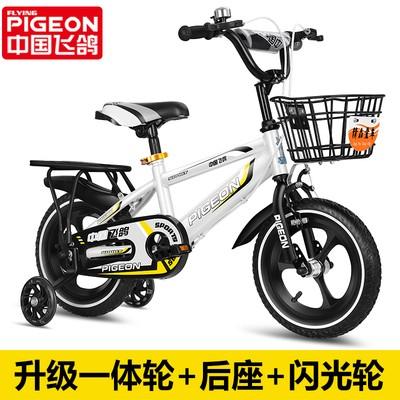 FLYING PIGEON 飞鸽 儿童自行车