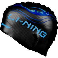 Lining 李宁 LSJK816 成人硅胶泳帽