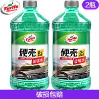 Turtle Wax 龟牌 G-4120R 硬壳 玻璃水 0℃ 2L 2瓶 *3件