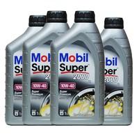 Mobil 美孚 速霸 Super2000 半合成机油 10W-40 SL级 1L*4瓶